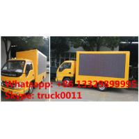 Quality HOT SALE! Forland 4*2 RHD three-side P6 mobile LED screen advertising truck,forland RHD mini diesel P6 outdoor LED truck for sale