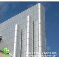 Architectural Aluminum Solid Panel , Aluminum Wall Panels Exterior 1.5 - 10mm Thickness Manufactures