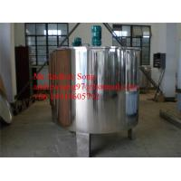 Complete full automatic industrial juice blender (Hot sale) Manufactures