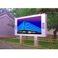 HD Outdoor Advertising Display Screens Outdoor LED Video Wall 96X96 Dots Manufactures