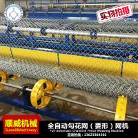 2.5m Chain Link Fence Equipment Knuckle Edge / Twist edge Yellow Color Manufactures