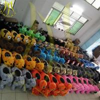 Hansel Guangzhou Power Wheels Rides On Car Shopping Mall Mechanical Animal Rides Manufactures