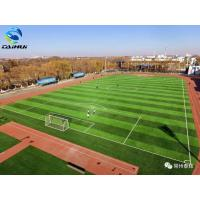 China Lawn Underlay Crosslink Foam Sheets Recycling No Odor For Artificial Turf on sale