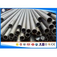 Seamless cold drawn steel tube +A heat treatment for automotitive part 41Cr4 Manufactures