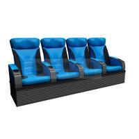 Economical PU leather / real leather 4 Person movie theater seats for Large 4D Cinema Hall Manufactures