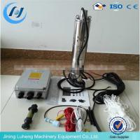 DC solar water pump with solar pannel made in China Manufactures