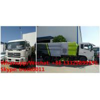 Buy cheap 2018s best price and higher quality Dongfeng 190hp road sweeping and washing vehicle for sale,sweeper and washing truck from wholesalers