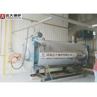 Buy cheap High Efficiency Customized Thermal Oil Boiler Large Combustion Chamber from wholesalers
