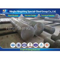 DIN 1.2309 Steel for Blooming Rolls for iron and steel , Edging Rolls for slabs Manufactures