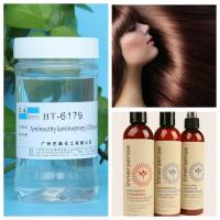 Amino Silicone Emulsion Amino Silicone Oil Coating For Hair Conditioner Manufactures