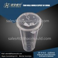 Buy cheap disposable thin-wall cup mould of coffe cup and lid mould issue solver from wholesalers