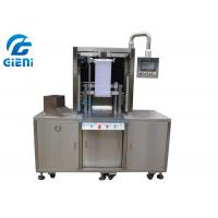 China Hydraulic Press Cosmetic Powder Compacting Machine With Touch Screen on sale