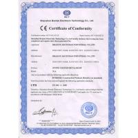 DRAGON ASCENDAS INDUSTRIAL LIMITED Certifications