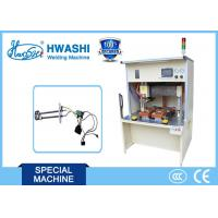 CNC Heating Tube Automatic Welding Machine Hwashi 3mm Maximum Welding Thickness Manufactures