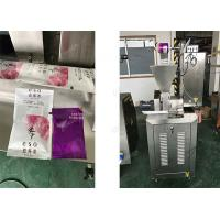 Quality Automatic Mooncake/Tea/sauce/Double Chamber Vacuum Packaging Sealing Machine for sale