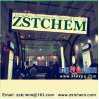 China Polyester disperse agent ZST-5016 on sale