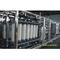 Quality Single Stage Reverse Osmosis Seawater Desalination Equipment With Water Treatment for sale