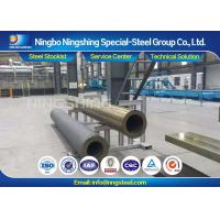 Forged hollow rod / Bars AISI 4130 Q+T for Oil & Gas Industry Manufactures