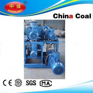 JZJS Roots Water-ring Vacuum Pump Unit Manufactures