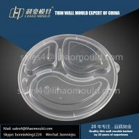 Buy cheap PP transparent three or four compartment lunch box mould and lid mould from wholesalers