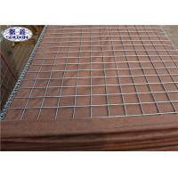 Buy cheap Hesco Barriers Blast Wall Against Explosions Oxidation - Resisting Feature from wholesalers