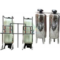 RO Drinking Water Treatment System 2000LPH Reverse Osmosis Water Purification Unit