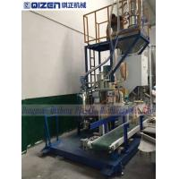 Pellet Automatic Weighing And Packing Machine With Auto Filling And Counting Weight Manufactures