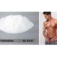 High Purity Yohimbine HCL / Male Enlargement Pills For Sex Enhance , CAS 65-19-0 Manufactures