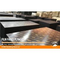 China Shuttering Formwork Concrete Plywood 18mm film faced plywood 4*8 plywood on sale