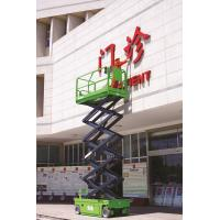 Quality 13.8m Hydraulic Scissor Lift DC , 1.5Kw Moving Power Self Propelled Scissor Lift for sale
