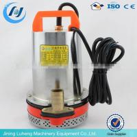 DC 24 volt submersible water pump Manufactures