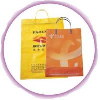Promotional Classic Hard Plastic Wine Bags With Reinforced Paper Card Manufactures