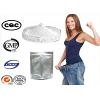 Cas 51-48-9 99% Purity Pharmaceutical Raw Materials L - Thyroxine / T4 For Weight Loss Manufactures