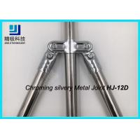 China Double Angled Pivoting Joint Chrome Pipe Connectors For Capacity Flow Rack and Conveyor on sale