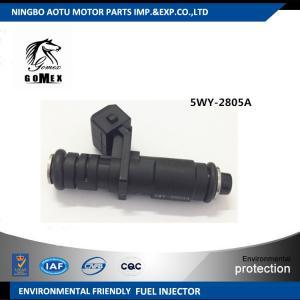 Fuel Injection Nozzle CEV 13 - 038 5WY - 2805A for Iran SAIPA KIA PRIDE / KIA TIBA Continental System Manufactures