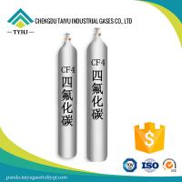 China CF4 Gas Tetrafluoromethane High Purity 75730, Carbon Tetrafluoride, CF4, Halocarbon 14 on sale