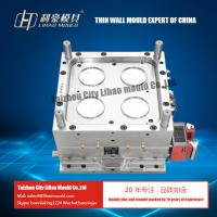 Buy cheap 650&1000ml high quality thin wall commom in mold label lid mould manufacturer from wholesalers