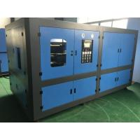 Quality High Automatization Plastic Bottle Packaging Machine 6000 BPH - 16000 BPH for sale