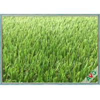 UV Resistance PE Synthetic Grass Carpet , Professional Artificial Turf For Homes Manufactures