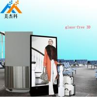 Vertical LG LCD 3D Digital Signage Display Screen 85 Inch Indoor High Brightness Manufactures