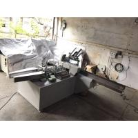 China Coffee Table Napkin Manufacturing Machine / Toilet Seat Cover Paper Making Equipment 7.5Kw on sale