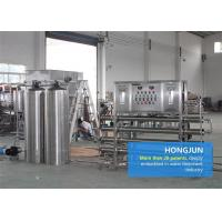 OEM Industrial Water Purification Equipment Automatic Welding SS304 / 316L Storage Manufactures
