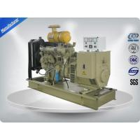 Kofo Engine Power Generating Sets 45Kw 56Kva N4105ZDS Meccalte Alternator Manufactures