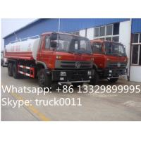 dongfeng Euro 3/Euro 2 210hp diesel 18cbm-22cbm portable water truck for sale Manufactures