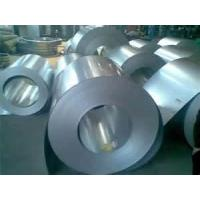 Quality  EN DIN  508mm ID 3mm thickness PE GI silver Color Coated commercial Alu Zinc Steel  for sale