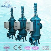 China Auto Multi-Cartridge Back Flush Industrial Water Filters For Papermaking Plant on sale