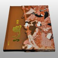 Art Paper Custom Notebook Printing Service , Spot UV / Hot Foil Stamping Finishing Manufactures