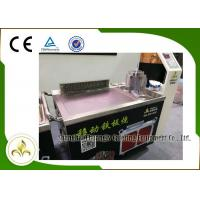 Buy cheap Fume Down Exhaust Mobile Teppanyaki Grill Table Electric Tube Mobile Stainless Steel from wholesalers