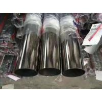 201 ASTM A269 201 INOX Stainless Steel Welded Pipe Mirror Finish For Decoration Manufactures