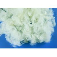 Buy cheap Eco Friendly Hollow Conjugated Siliconized Polyester Fiber Anti - Distortion from wholesalers